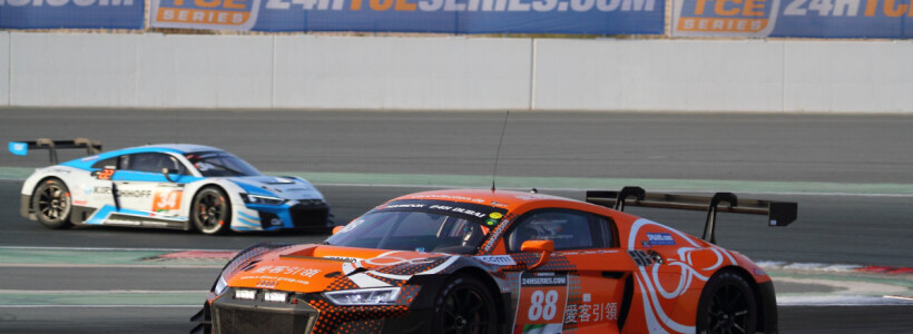 24H-Dubai-2019-Car-Collection-Audi-R8-LMS-Nr.88