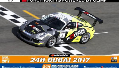 24h-Dubai-2017-Foerch-Racing-Preview