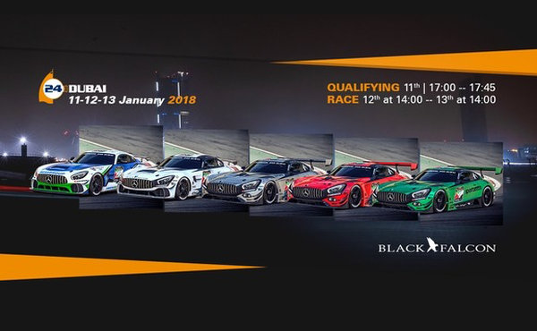 24h-Dubai-2018-Preview-Black-Falcon-mit-5-Mercedes-AMG