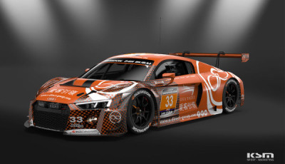 24h-Dubai-2018-Preview-Car-Collection-Audi-R8-LMS-Nr.33