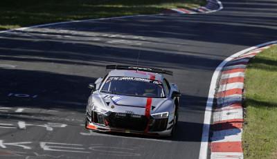 24h-Nuerburgring-2017-Team-Phoenix-Audi-R8-LMS-GT4-Nr.17