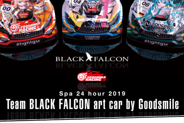 24h-Spa-2019-Preview-Black-Falcon-Mercedes-AMG-GT3-Art-Cars