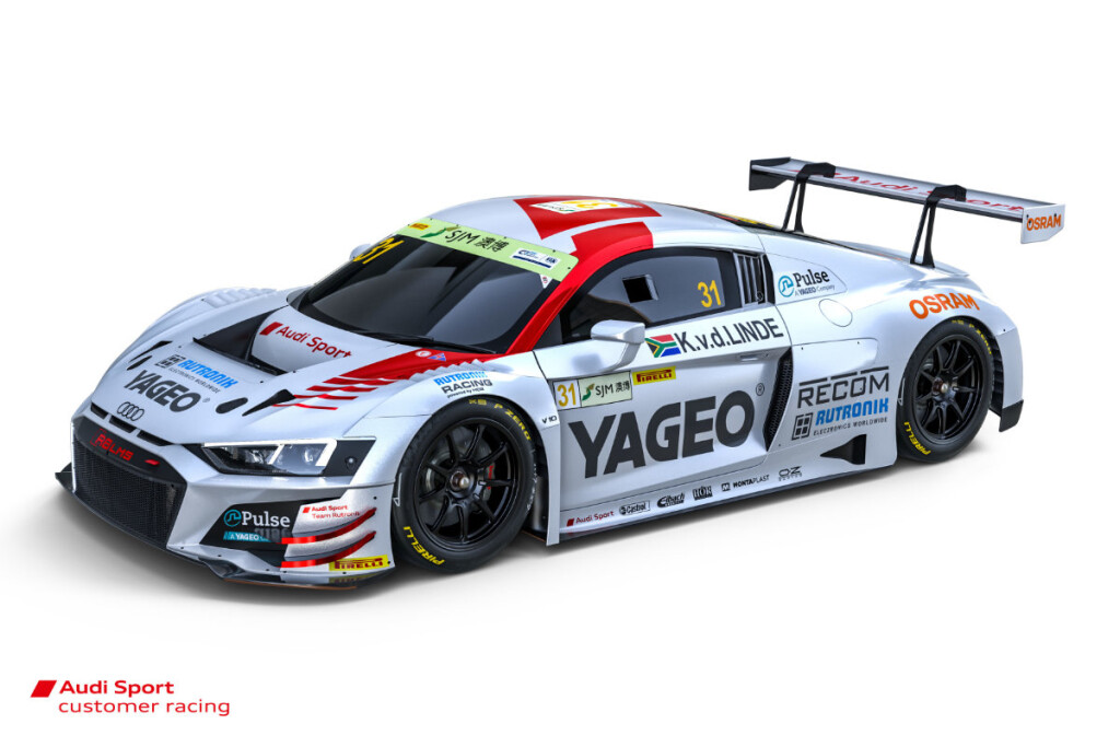 Audi R8 LMS #31 (Audi Sport Team Rutronik), Kelvin van der Linde