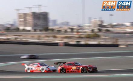 Qualifying_24h Dubai 2018