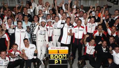 WEC-2016-Mexiko-Porsche-LMP1-Team-nach-Sieg